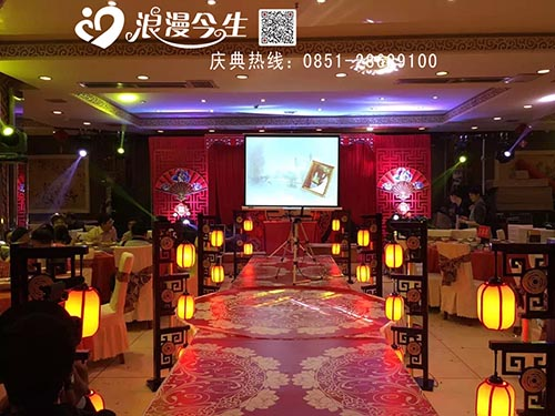 遵义中式婚礼设计公司