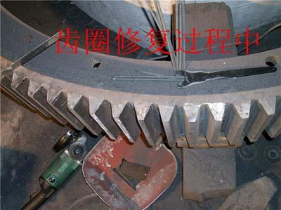 【原创】齿轮修复密封 齿轮修复液态
