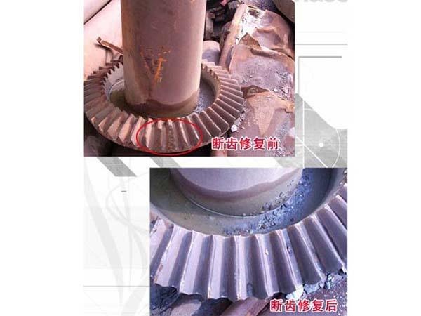 【图】燕鑫齿轮修复 齿轮修复修复