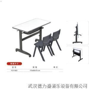可升降桌椅