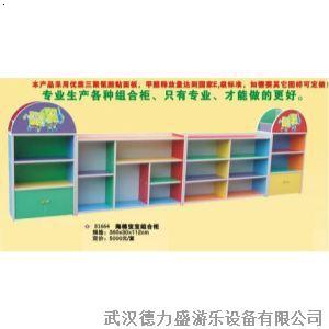 幼儿园玩具柜