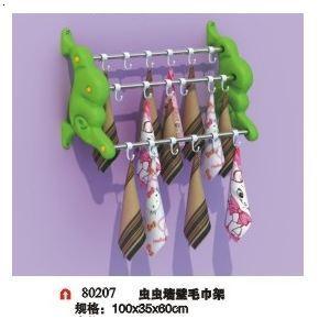 幼儿园毛巾架