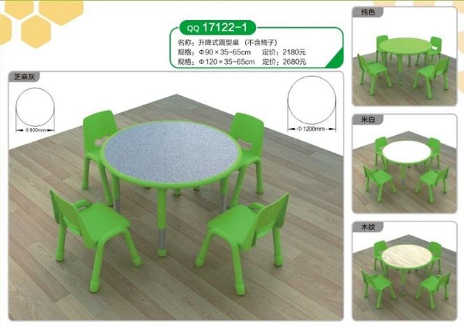 幼儿园桌椅批发价格