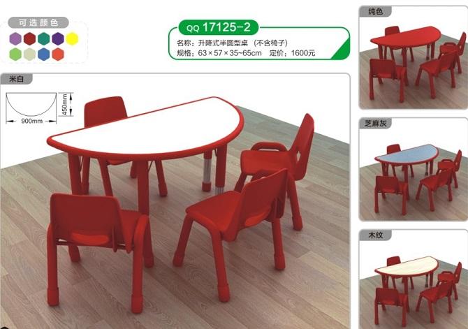 武汉幼儿园桌椅价格