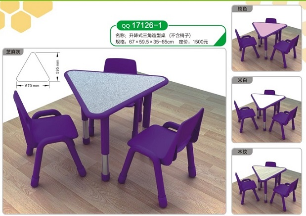 武汉可升降桌椅
