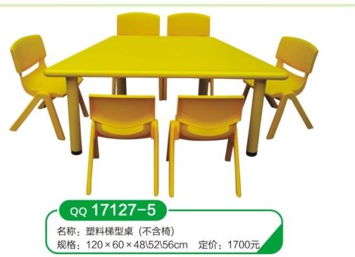 武汉儿童桌椅价格