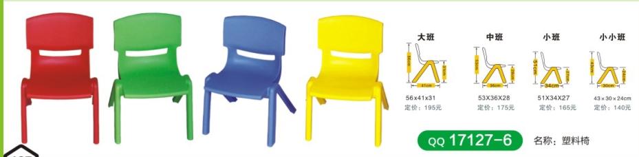 武汉幼儿园桌椅批发