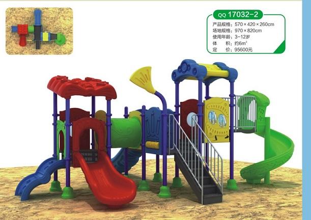 武漢兒童滑梯價格