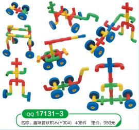 儿童玩具积木批发