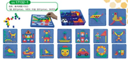 湖北儿童玩具积木