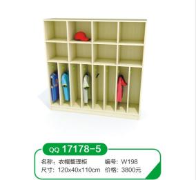 幼儿园教室书包柜