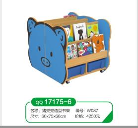 武汉儿童书包架