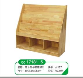 武漢兒童書柜
