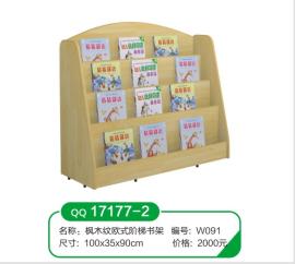 湖北武汉幼儿园书架