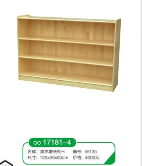 黄冈幼儿园玩具柜