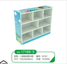 武汉幼儿园玩具架