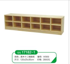 黄冈幼儿园鞋柜