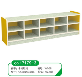武汉幼儿园鞋柜价格