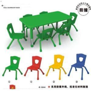 供应幼儿园桌椅