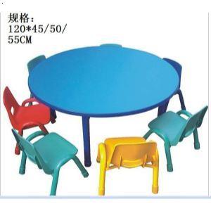 武汉儿童桌椅