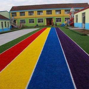 幼儿园人工草坪