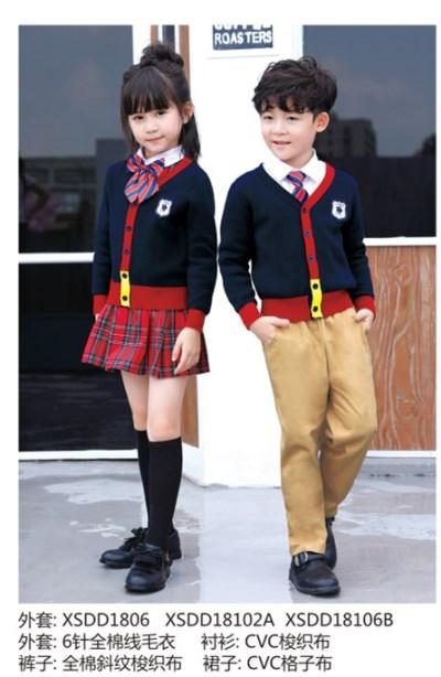 定制幼儿园园服