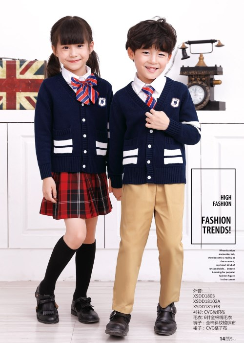 幼儿园园服设计