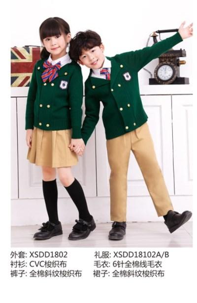 订做幼儿园校服