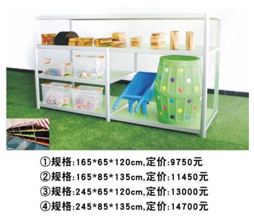 铝合金玩具柜