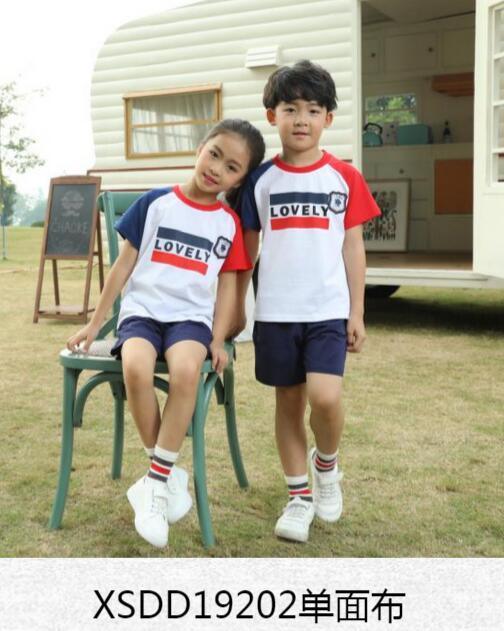 幼儿园新样式园服