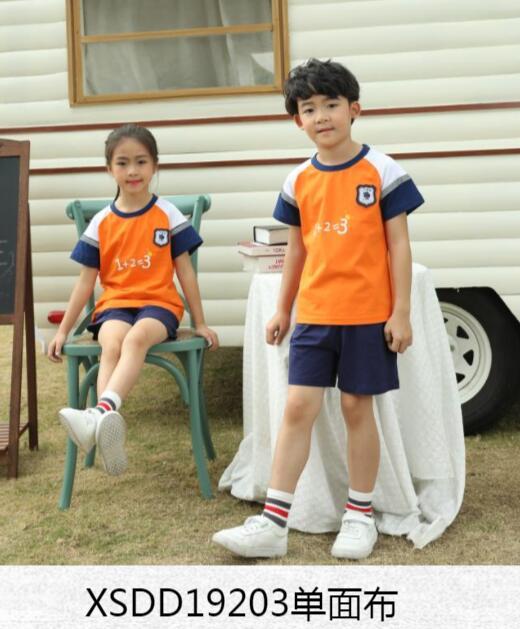 黄石幼儿园运动校服