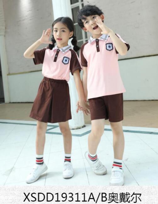 黄石幼稚园校服