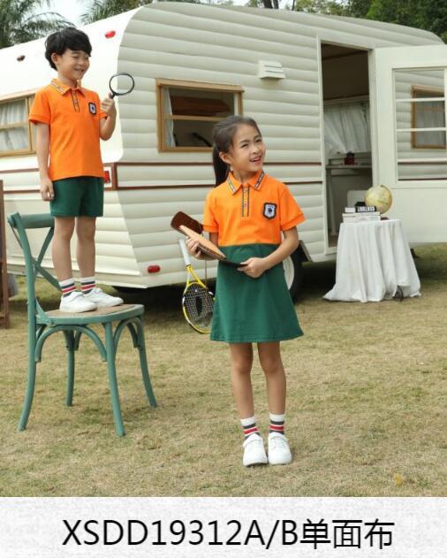 幼儿园夏季园服
