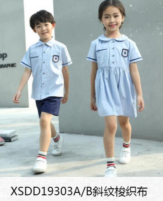 幼儿园秋装园服