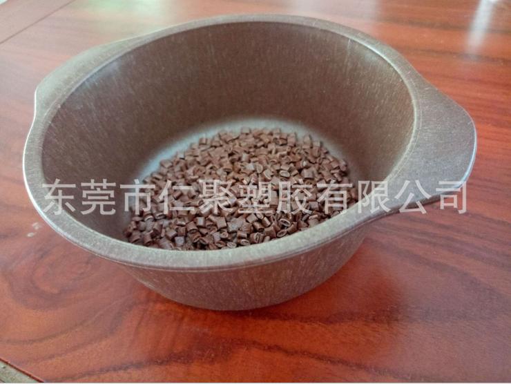 可降解coffee生物质纤维材料