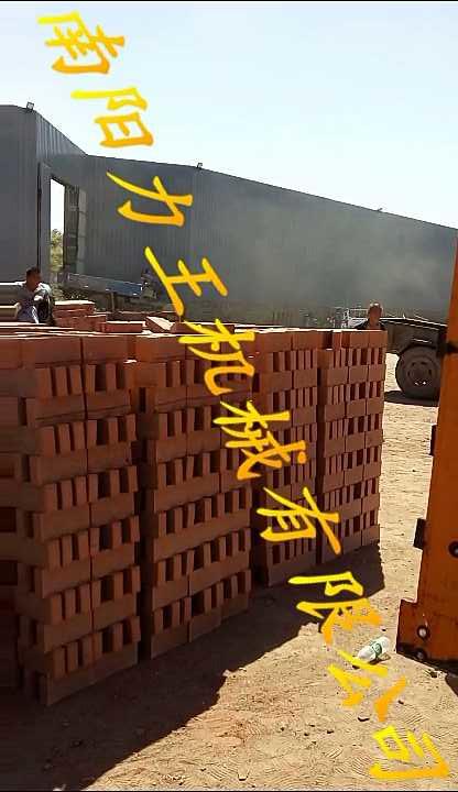 抱砖机行驶注意问题