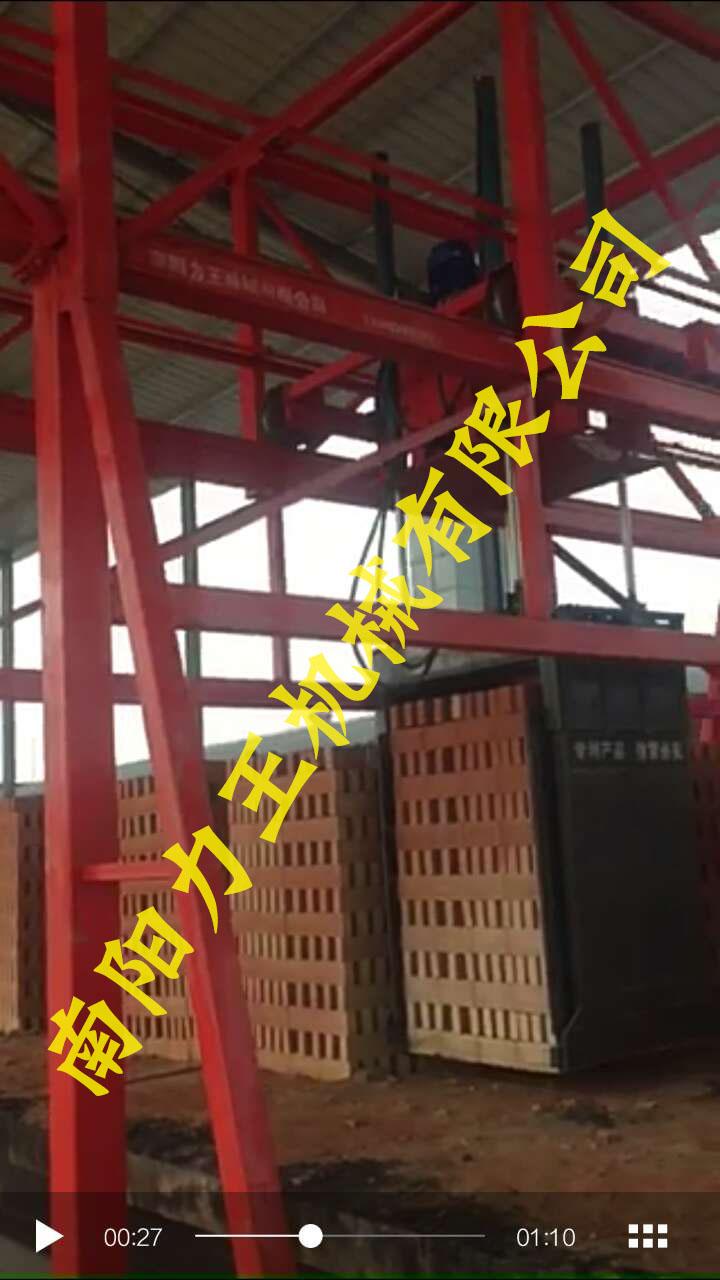 南阳隧道窑出砖