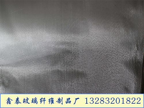 管道保温防腐胶边中碱玻璃纤维布