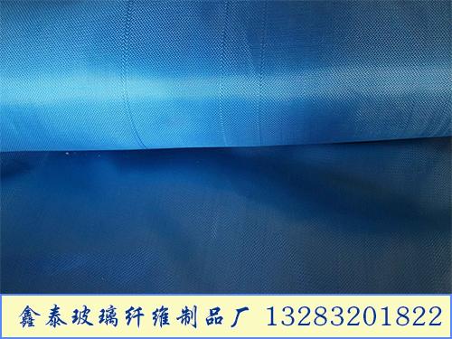 蓝色中碱玻璃纤维布