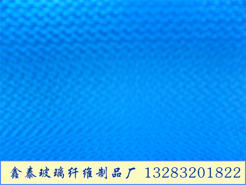 蓝色中碱玻璃纤维布价格