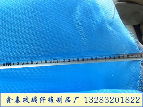 蓝色中碱玻璃纤维布生产厂家