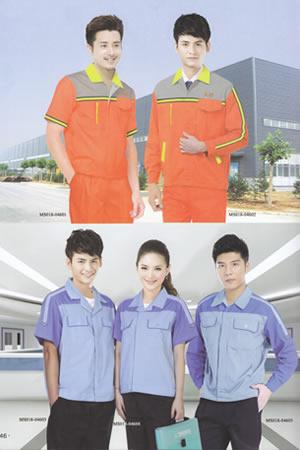 石家庄工作服定做厂家