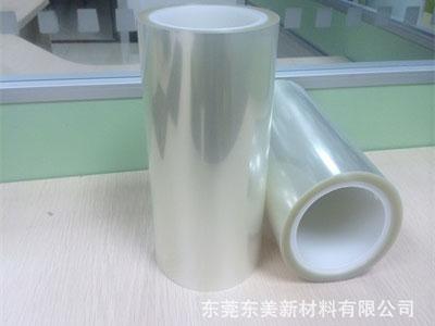透明pet硅胶保护膜