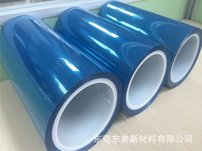 高粘泡棉PET保护膜
