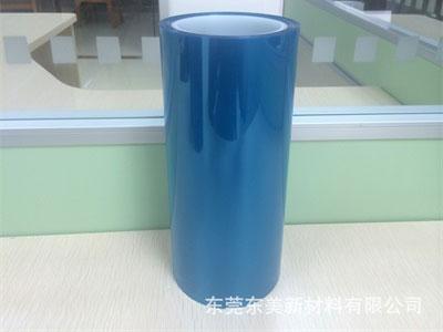 低粘泡棉PET保护膜