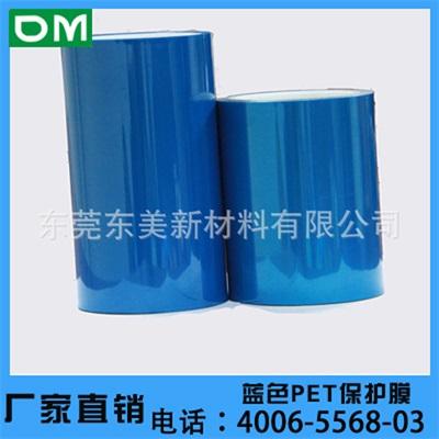 三层PET硅胶保护膜