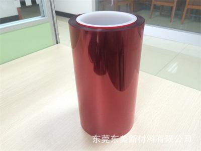 红色PET保护膜