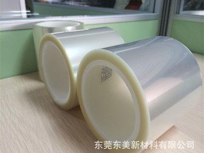單麵防靜電PET保護膜