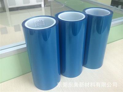低粘防靜電PET保護膜