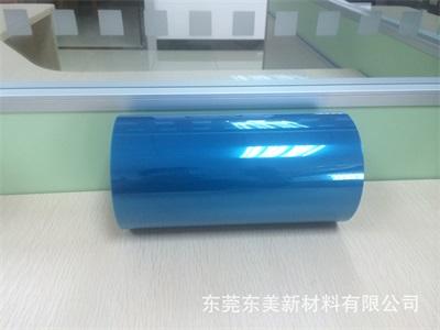 高粘防静电PET保护膜